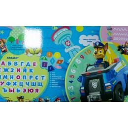 Детский комплект Щенячий патруль