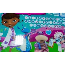 Детский комплект Дисней Рапунцель