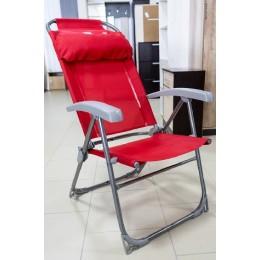Кресло-шезлонг складное К2 гранатовый