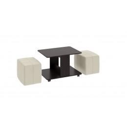 Капри стол журнальный с пуфиками  (венге цаво/кож.зам светлый)